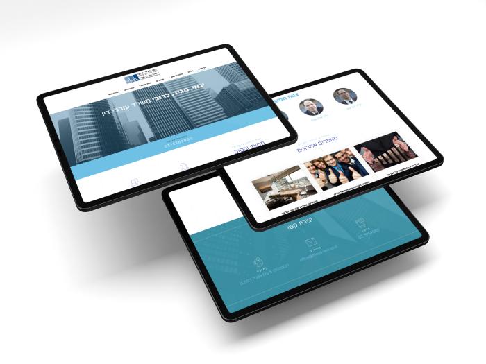 בניית אתר - ינאי, מגיד, כרובי - משרד עו״ד